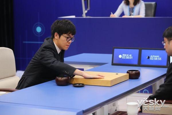 柯洁再负AlphaGo 聂卫平愿为柯洁失利